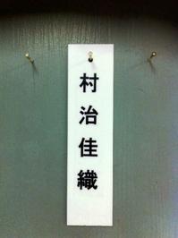 chakuto-.JPGのサムネイル画像